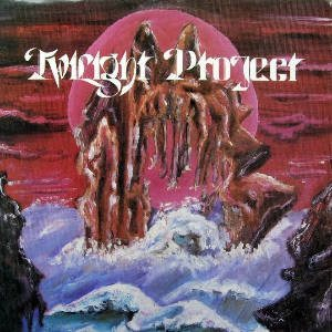 Twilight Project - Twilight Project
