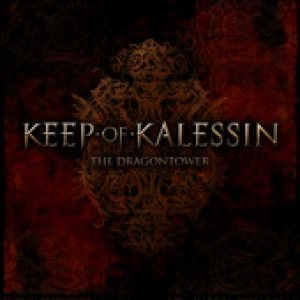 Keep of Kalessin - The Dragontower cover art