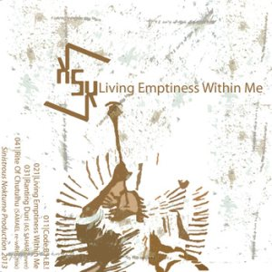 KSK - Living Emptiness Within Me cover art