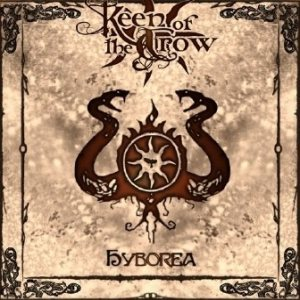 Keen of the Crow - Hyborea cover art