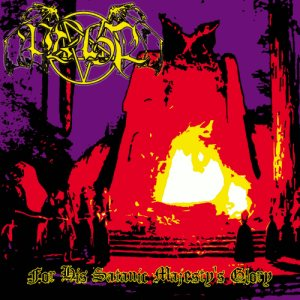 Ptahil - For His Satanic Majesty's Glory cover art