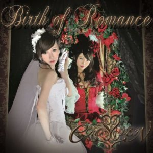 Cross Vein - Birth of Romance cover art