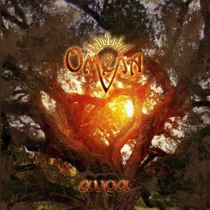 Omela - Aura cover art