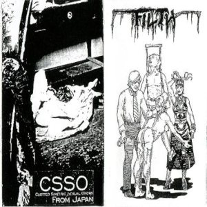 Filth - C.S.S.O. / Filth cover art