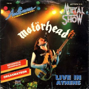 Motorhead - Live in Athens cover art
