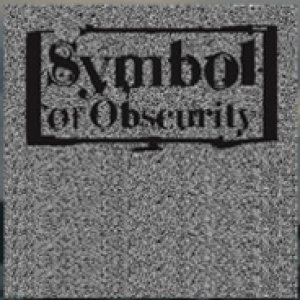 Symbol of Obscurity - Sentenced to Eternity cover art