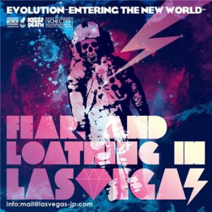 Fear, and Loathing in Las Vegas - Evolution Entering the New World cover art