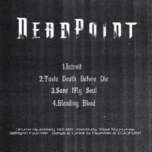 Deadpoint - Demo1 cover art
