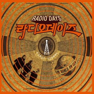 Radiodays - First Signal cover art