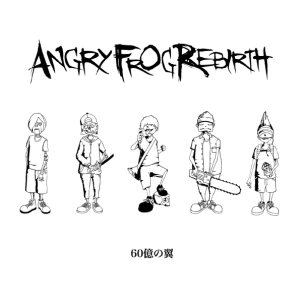 ANGRY FROG REBIRTH - 60億の翼 cover art