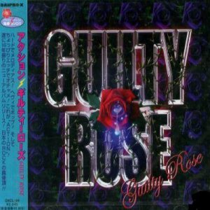 Action! - Guilty Rose cover art