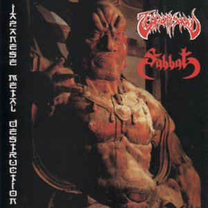 Terror Squad - Japanese Metal Destruction cover art