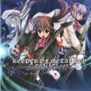 SOUTH OF HEAVEN - KEEPER OF METAL KEY LEGACY