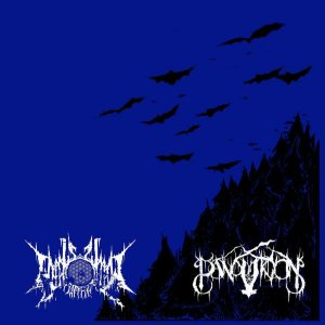 Panopticon - Panopticon / Wheels Within Wheels