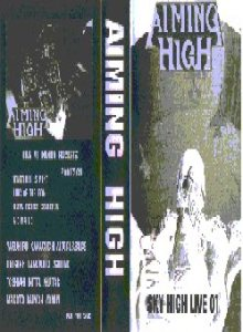 Aiming High - Vengeance Is Mine cover art