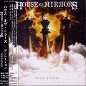 House of Mirrors - Desolation cover art