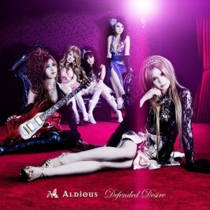 Aldious - Defended Desire cover art