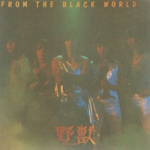 Nokemono - From the Black World