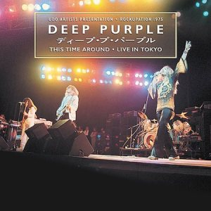 Deep Purple - This Time Around: Live in Tokyo 1975 cover art