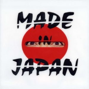 Sex Machineguns - Made in Japan