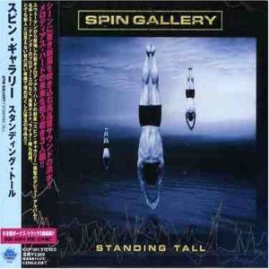 Spin Gallery - Standing Tall cover art