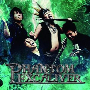Phantom Excaliver - MOTHER EARTH cover art
