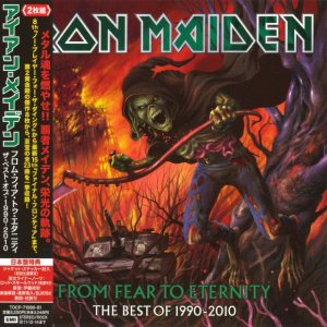 Iron Maiden - From Fear to Eternity the Best of 1990-2010 cover art