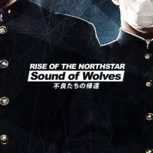 Rise Of The Northstar - Sound of Wolves cover art