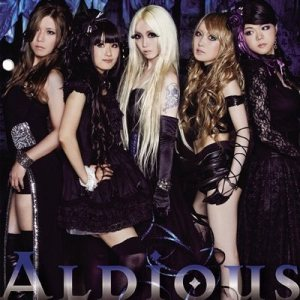 Aldious - Dominator / I Don't Like Me cover art