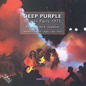 Deep Purple - Live in Paris 1975 cover art