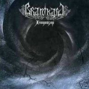 Branikald - Frost Vision cover art