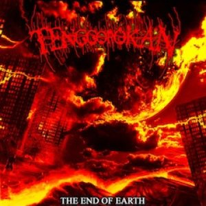 Tenggorokan - The End of Earth cover art