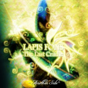 Lapis Fons - The Last Cradle ~Another Side~