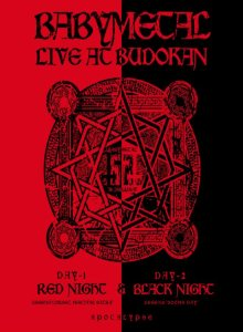 Babymetal - Live at Budokan: Red Night & Black Night Apocalypse cover art