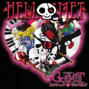 Galmet - Hell Met cover art