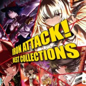 Iron Attack! - BEST COLLECTIONS cover art