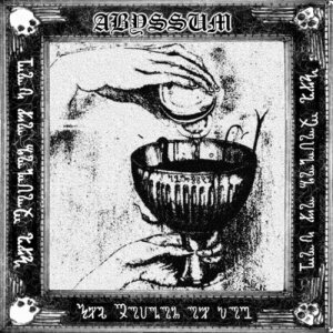 Abyssum - Poizon of God cover art