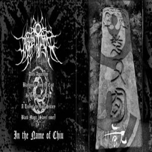 Apparition - In the Name of Chiu cover art