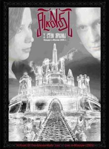 Alkonost - In Front of the Arkona Walls cover art