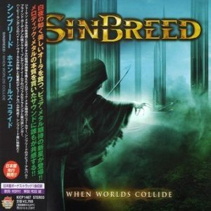 Sinbreed - When Worlds Collide cover art