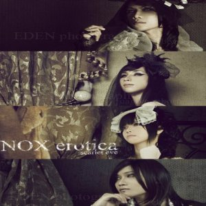 紅-EVE- - Nox Erotica - the Curse of the Fallen-