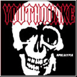 Youthquake - Apocalypse cover art