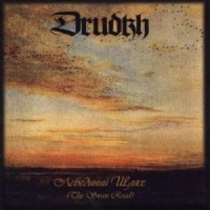 Drudkh - Lebedynyy Shlyakh (The Swan Road) cover art