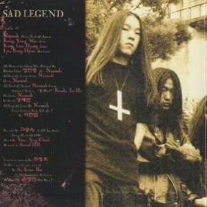 Sad Legend - Live 1997 cover art