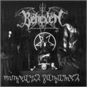 Behexen - Rituale Satanum cover art
