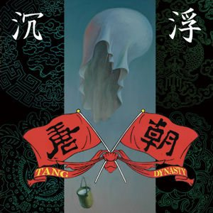 Tang Dynasty - 沉浮 cover art