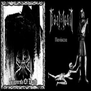 Malmort / Sad - Fragments of Death / Πανάκεια cover art