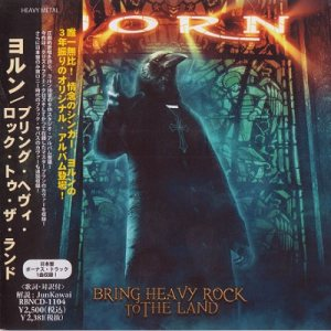 Jorn - Bring Heavy Rock to the Land cover art