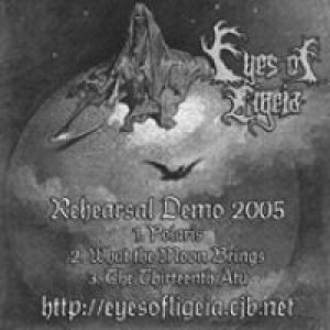 Eyes of Ligeia - Rehearsal demo 2005 cover art