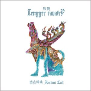 Tengger Cavalry - Ancient Call cover art